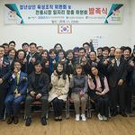 의왕 부곡도깨비시장, 청년상인 육성 및 일자리 창출 위원회 발족