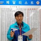 이종헌 신임 사무처장 직무대행 임용