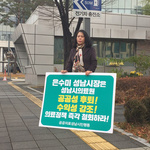 """""""성남시의료원 정책을 수익성에 치중하는가"""""""