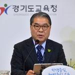 '처음학교로' 외면 344곳 재정 지원 뚝