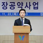 김종천 과천시장, 민선7기 시장공약사업 실천계획 확정 발표