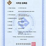 안양시, 전국 최초 'e-그린우편 전송시스템' 개발 저작권 등록