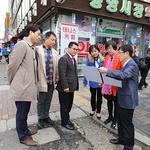 안양시의회, 안양일번가 도로 안전시설 점검