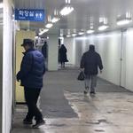 동인천역 북광장에 화장실 만든다