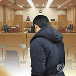 용인시장 선거 때 유권자 정보 제공 전현 용인시 공무원 징역형 등 구형