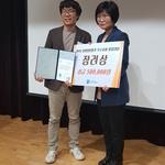 화성시, '성별영향평가 정책개선 발표대회'서 도지사 표창