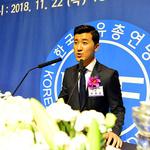 한국자유총연맹 안산시지회 박천광 회장 취임