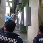 반월·시화산단 33곳, 환경오염물질 마구 배출