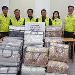 의왕시 고천동 협의체, 저소득층 겨울준비 완료