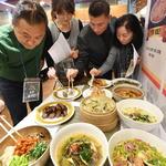 인천 섬 지역 '맛자랑'