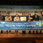 '시흥화폐 시루' 제3회 지방자치 정책대상서 대상