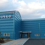 양주시시설관리공단, 양주실내체육관 12월부터 정식 개장ㆍ운영