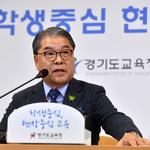 사립유치원 8곳 소송 또 지체된 '특정감사'