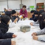 평택허브팜서 청담중학생 25명에  다양한 진로지도 교육