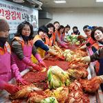광주시 호남향우회-북부무한나눔센터,  '사랑가득 김장김치 나눔' 행사