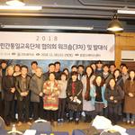 경동대, 내년초 '경기 민간 통일교육단체협의회'출범 키로