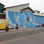 평택 농촌활성화추진위,  옛 삼양정미소 벽면에 '오성 들녘' 벽화 그리기
