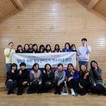 의정부 청소년상담센터서 '직동힐링캠프 지도자편' 운영