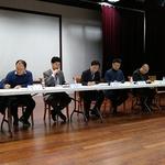 의정부시, (사)경인행정학회·의정부시·신한대와 자치분권시대 지역경쟁력 강화방안 학술대회