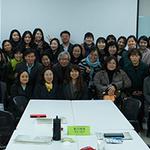 화성시, 평생학습 네트워크 구축 성과 공유회 개최