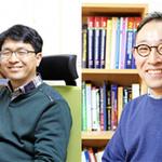 아주대-카이스트 연구팀 빛 주파수 바꿀 수 있는 고효율 광학 소재 개발