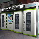 안산시, 11일 지하철 4호선 상록수역·중앙역에 '스마트도서관' 개관