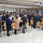 민주평통 부천시 협의회, '2018년 통일시대 시민교실' 개최