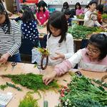 aT 농식품유통교육원, '먹는 꽃' 주제 농식품 독서교실 개최