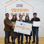 화성시생활문화센터, '운영 부문'서 문체부 장관상  쾌거