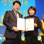 수원시의회 김미경 교통건설체육위원장 '대한민국 자원봉사 대상' 수상