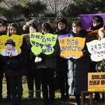 '위안부 문제 해결' 끝나지 않았다… 찬바람 불어도 수원수요문화제는 ing