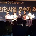 안양 만안청소년의집 '예지력', 여가부 시상식서 청소년홍보단 부문 장려상