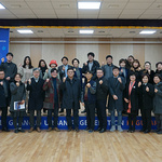 광주시, 2018 4차 도시재생 정기 세미나 개최