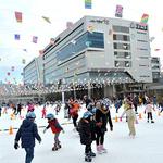 성남시, 야외 스케이트장·눈썰매장 15일 개장