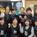 부천시 인생이모작지원센터, '정리수납 코디네이터 홀몸노인 지원사업' 호응