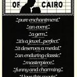 카이로의 붉은 장미 - 판타지 세계로의 초대