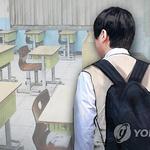 도교육청 '학생 감소 대비' 2021년까지 14개 교 통폐합