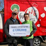 캠코 경기본부,무료 배식봉사 및 장기소액 연체자 지원 홍보
