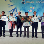 화성 궁평항, 국가 어항 관리 평가 대상 수상