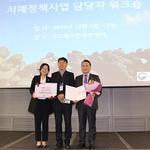 양평군, 치매정책사업 전국 최우수 기관으로 선정