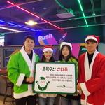 러쉬 트램펄린파크 선시은 대표 초록 산타 참여