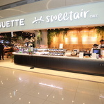 장애인 직원들이 내린 커피향 인천공항 채운다
