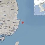 포항 앞바다 규모 2.2 지진, 자라에 놀란가슴 솥뚜껑에, 심리적으로 타격이