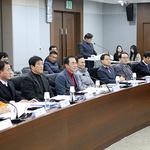 평택시, '2018년 평택시 안전도시위원회 회의' 개최