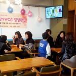 하남YWCA·성폭력상담소, 일일찻집 개최