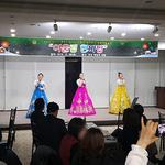 오산시, 북한이탈주민 가정과 함께하는 어울림 한마당 행사 개최