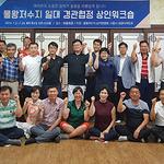 시흥시, 경관행정 우수사례 경진대회 대상 수상