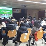 부천시, '2018 부천청소년 세계탐방 프로젝트 성과 발표회' 개최