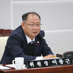 수원시의회 이종근 의원 민주평통 지원 근거 마련 조례안 대표 발의