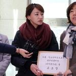 '그루밍 성폭력' 피해자들 경찰에 고소장 제출
